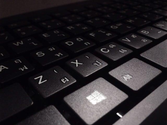 keyboard of a PC that runs off of microsoft windows
